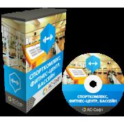 """Приложение """"Инфокиоск для спортивного комплекса"""""""