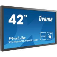Сенсорный монитор IIYAMA ProLite..