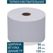 80X25X120 ЧЕКОВАЯ ЛЕНТА ТЕРМОЧУВ..