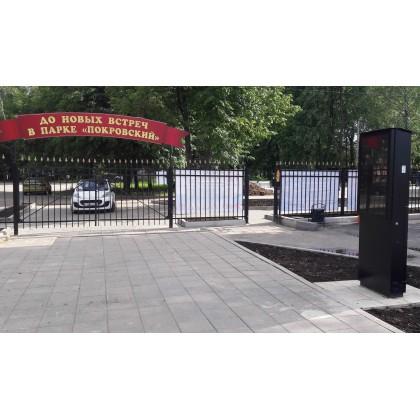 Уличный сенсорный киоск Аристократ 42 дюйма