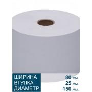 80 мм Бумага для электронной очереди