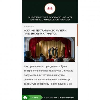 """Приложение """"Инфокиоск для музея"""""""
